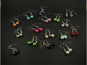 Boucles d'oreilles perles nacrées colorées